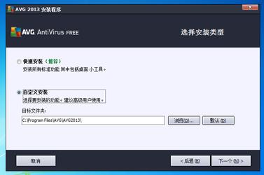 包包包郵新款2016【avg杀毒软件下载】AVG杀毒软件中文版-ZOL软件下载