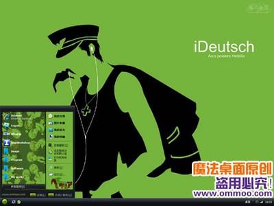 电脑桌面 黑塔/原创黑塔利亚电脑桌面主题,使用黑塔利亚难得见到的绿色ipod...
