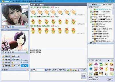 【都秀视频社区下载】都秀多人视频聊天软件 4.9-zol