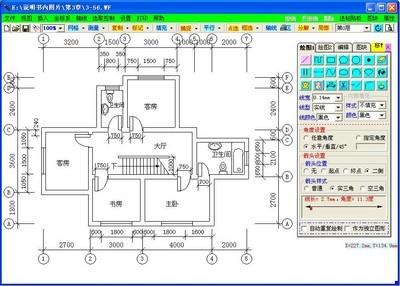 超级绘图王建筑绘图软件 破解_超级绘图王建筑绘图软件_超级绘图王建筑绘图软件 40