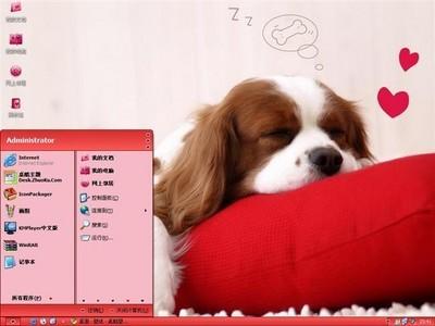 狗狗电脑桌面主题 xp版