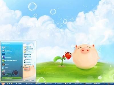 【爱幻想的天使猪电脑桌面主题怎么用】爱幻想的天使