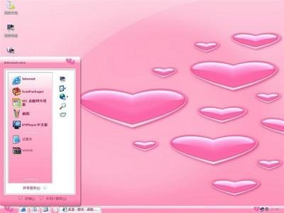 5 5 可爱阿狸电脑桌面主题 xp版 6 flyakiteosx(苹果mac桌面主题) 3.