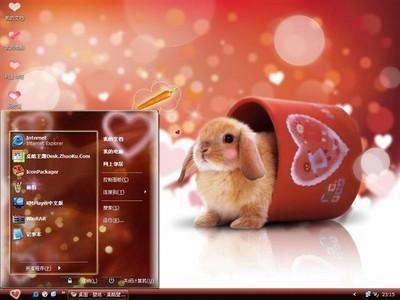 可爱的兔宝宝电脑桌面主题 xp版
