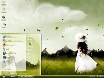 背影1电脑桌面主题 xp版