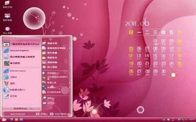 【电脑桌面主题】2011日历壁纸主题 xp版-zol软件下载