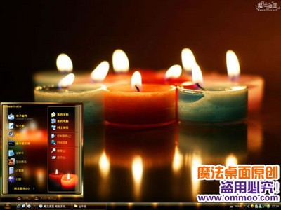 温暖烛火电脑桌面主题软件简介