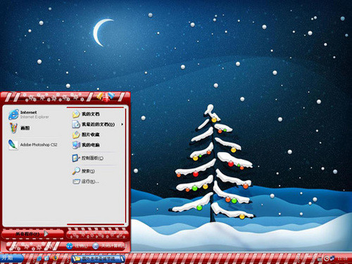 红色圣诞之夜主题 XP版