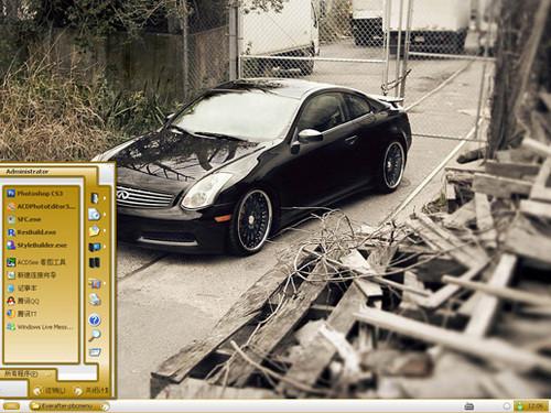 日本跑车主题 XP版