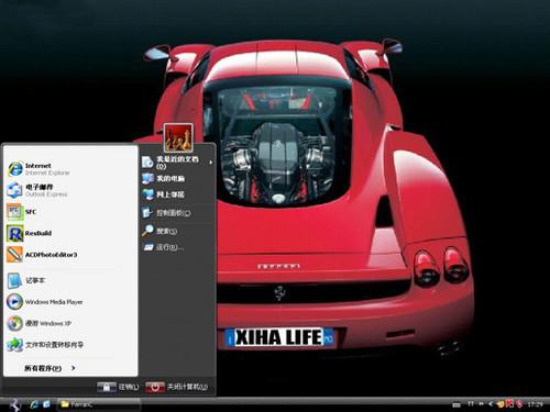 红色跑车主题 XP版