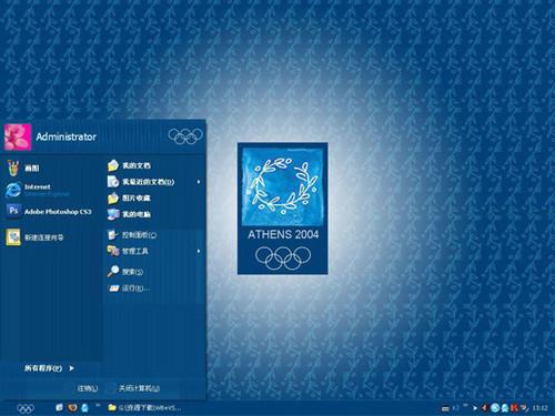 奥林匹克主题 XP版