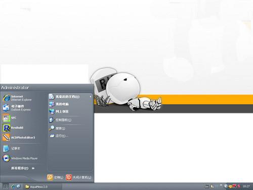 可爱机器人aquamesa主题 WinXP版