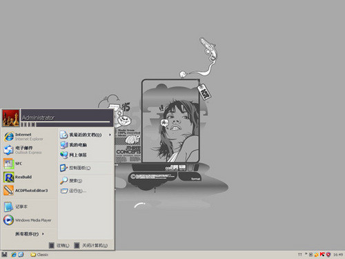 简洁欧美风格之一主题 XP版