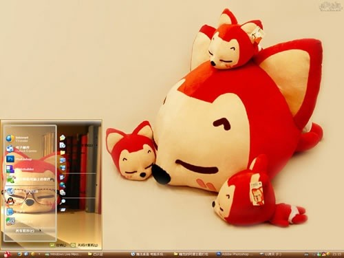 睡觉的阿狸桌面主题 XP版