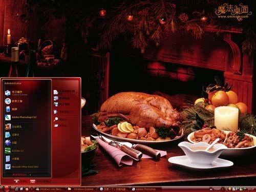 感恩节(一)主题 XP/VISTA/WIN7版