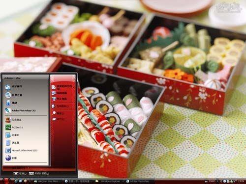 寿司礼盒主题 XP/VISTA/WIN7通用版