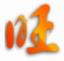 旺道SEO优化软件7.1