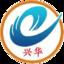 兴华物业收费管理系统6.6