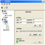 Allsoon P2P流媒体服务器 3.0.1.52