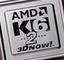 Now3D 1.29