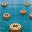 中国象棋之将神无限制版 4.3