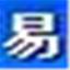 易事通标准证件照片处理工具 2.2