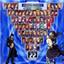 拳皇2005 1.0