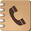 卓越58同城电话号码联系方式批量采集器 1.5
