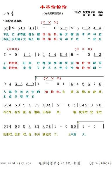 98k计算机谱子