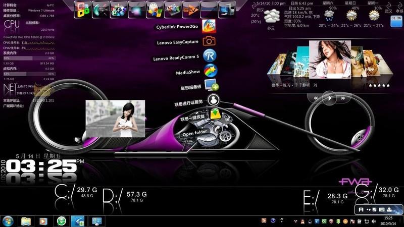 雨滴桌面秀_雨滴桌面秀软件截图-zol软件下载
