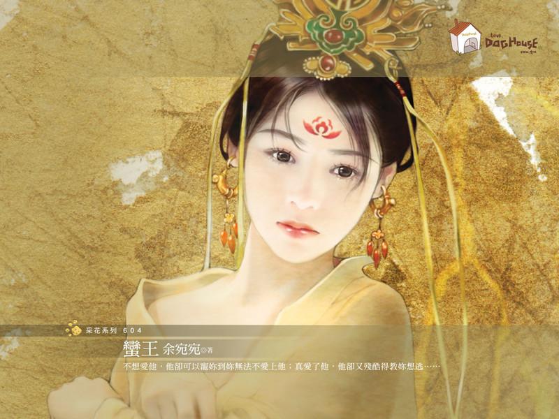 手绘古装美女壁纸_手绘古装美女壁纸软件截图-zol