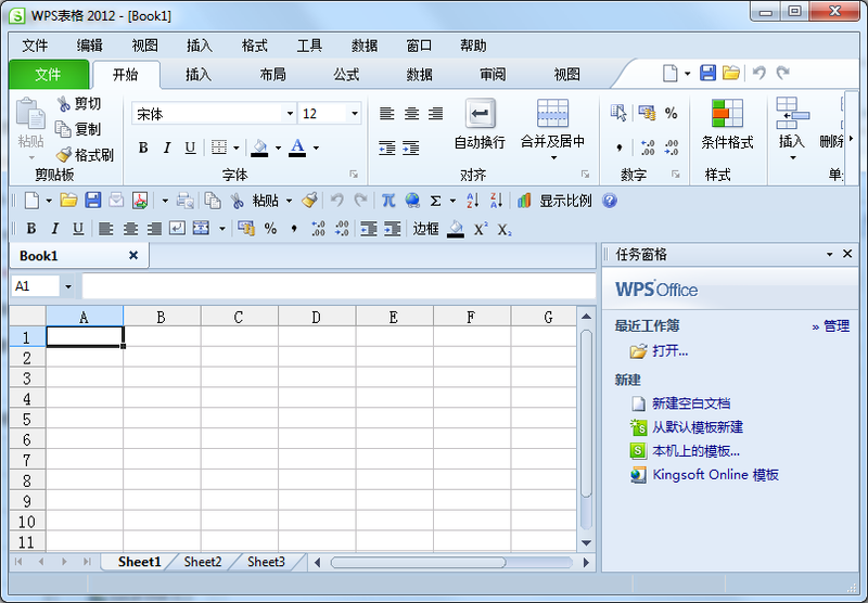wps office 2012正式版(8.1.0.3238)绿色版 - qywwkai - qywwkai.图片