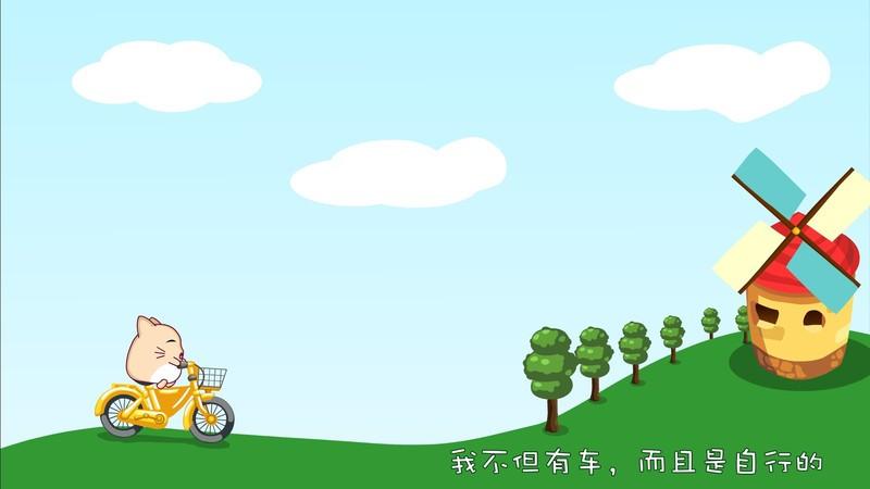 肥肥鼠可爱卡通壁纸_肥肥鼠可爱卡通壁纸软件截图