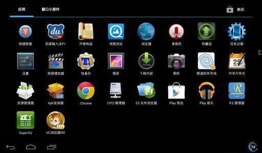 原道N90刷机包