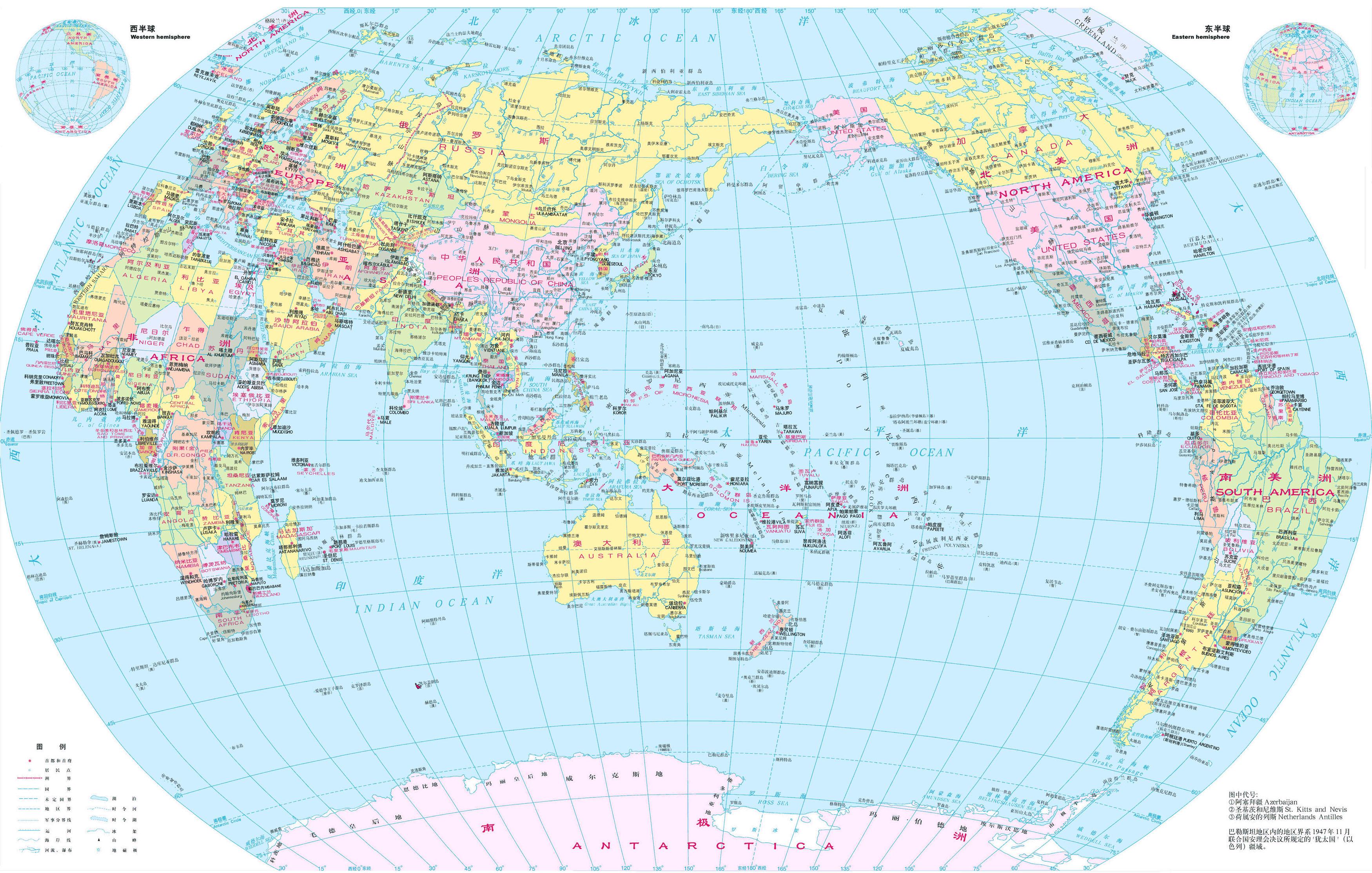 世界地图全图高清版 绿色版