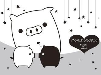 共有123p,黑白猪qq表情包含了两只可爱的小黑小白两只小猪,造型设计简