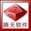晴天双色球分析软件9.5.8