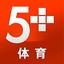 CNTV 5+ For Mac1.2