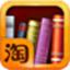 淘宝读书客户端6.3.1
