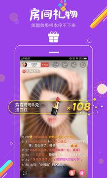 石榴直播6.4.6最新版手机APP免费下载