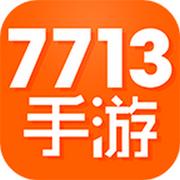 7713游戏盒截图