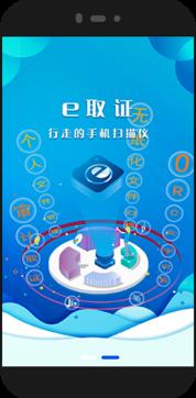 E取证智能审计存档系统