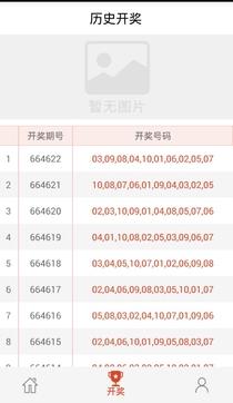 好运来北京PK10计划赛车全能版