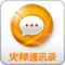 火种通讯录logo