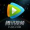 腾讯视频客户端logo