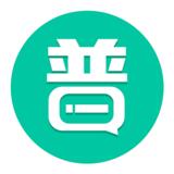 普通话学习 8.6.1