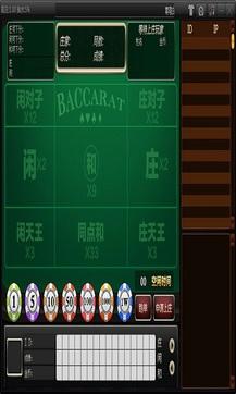 787棋牌游戏