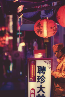 日本街头夜景 潮图太美了