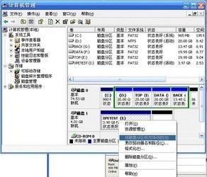 xp精简版 Embedded