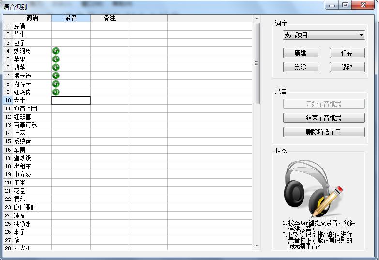 excelplus软件_ExcelPlus电子表格_ExcelPlus电子表格软件截图 第3页-ZOL软件下载